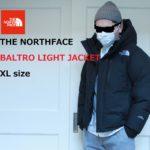 ノースフェイス バルトロライトジャケットのXLのサイズ感!着用画像!バルトロの由来