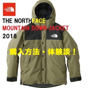 mountain down2
