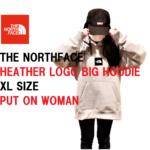 【着用画像】ノースフェイス スクエアロゴパーカーのXLサイズを女子が着たらこうなった!サイズ感!