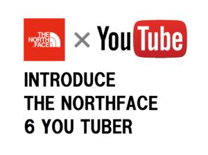 north-youtube